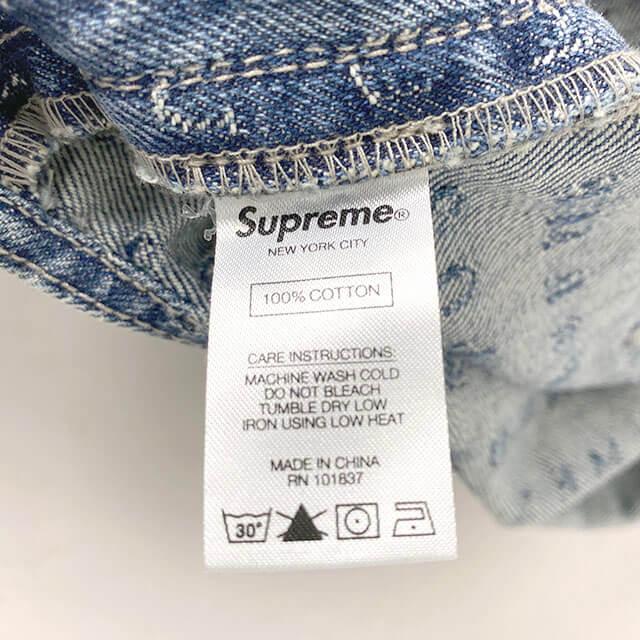 ブランド買取専門店【モノカウ】の宅配買取にて、滋賀のお客様からシュプリームの【20SS jacquard logos Denim overalls】を買取致しました。_03