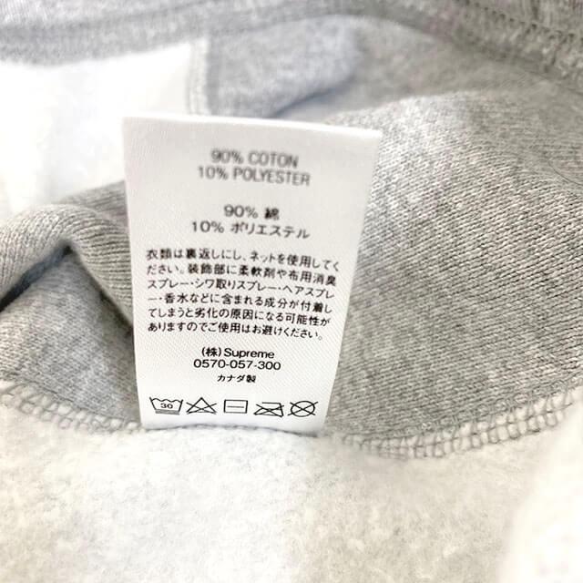 滋賀のお客様から宅配買取にてノースフェイスの【20SS S logo hooded sweatshirt Heather Grey 】を買取_03