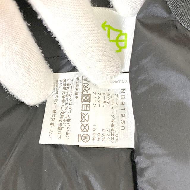 福岡のお客様から宅配買取にてノースフェイスの【バルトロライト ジャケット】を買取_04