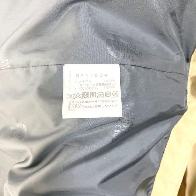 天理のお客様から宅配買取にてノースフェイスの【マウンテンライトジャケット】を買取_04