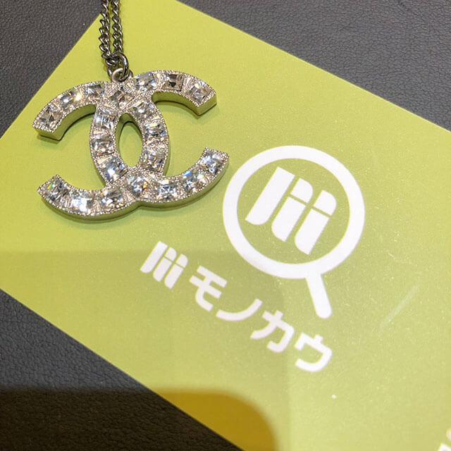 モノカウ心斎橋店にて大津のお客様からシャネルの【ココマーク】ネックレスを買取_01