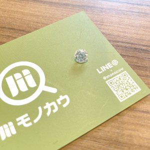 モノカウ玉造店にて南森町のお客様から1.01カラットのダイヤモンドを買取