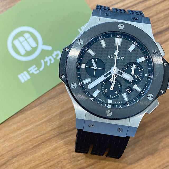モノカウ緑橋店にて城東区のお客様からウブロの腕時計【ビッグバンエボリューション】を買取_01