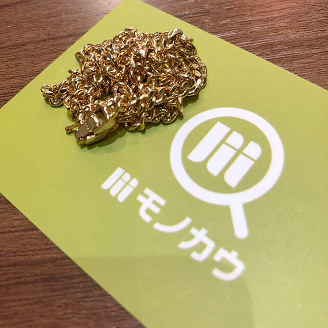 モノカウ心斎橋店にて東大阪のお客様から18金の喜平ネックレスを買取_01