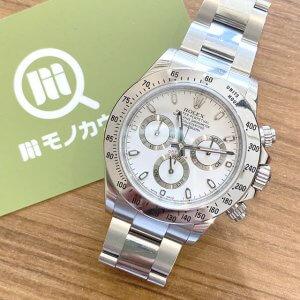 モノカウ玉造店にて大阪市のお客様からロレックスの腕時計【デイトナ】を買取