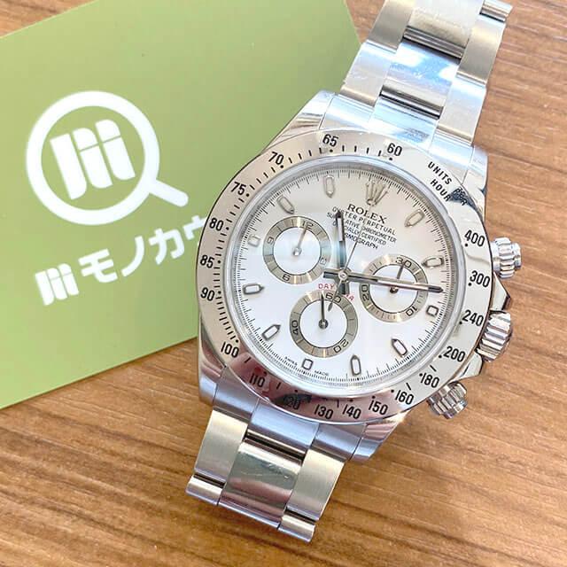 モノカウ玉造店にて大阪市のお客様からロレックスの腕時計【デイトナ】を買取_01