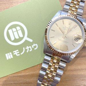 モノカウ玉造店にてロレックスの腕時計【デイトジャスト】を買取
