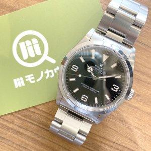 モノカウ緑橋店にて東成のお客様からロレックスの腕時計【エクスプローラーⅠ 】を買取
