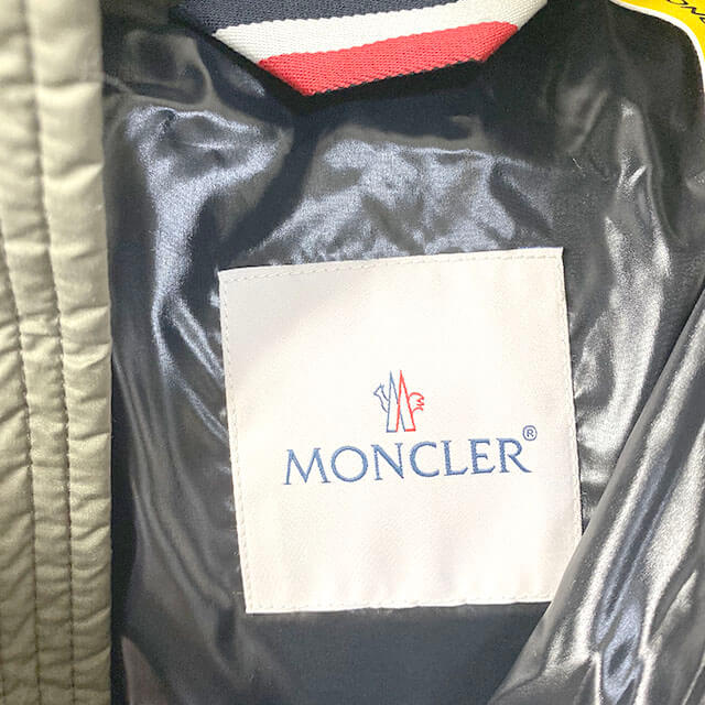 神田のお客様から宅配買取にてモンクレールのダウンジャケット【BERNIER(ベル二エール)】を買取_04
