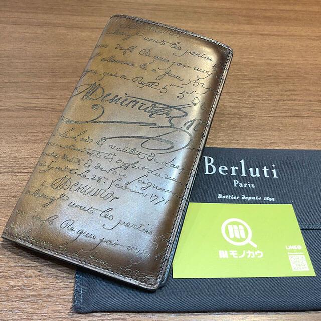 モノカウ心斎橋店にて伏見のお客様からベルルッティのカリグラフィの長財布を買取_01