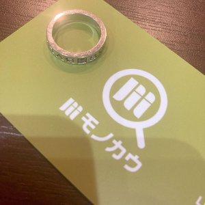 モノカウ緑橋店にて城東区のお客様からブルガリのK18WGの指輪【ダブルロゴリング】を買取