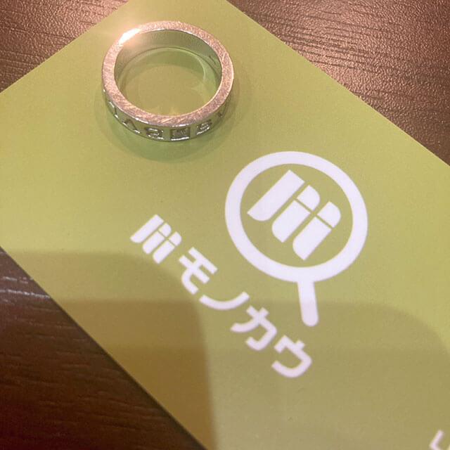 モノカウ緑橋店にて城東区のお客様からブルガリのK18WGの指輪【ダブルロゴリング】を買取_01