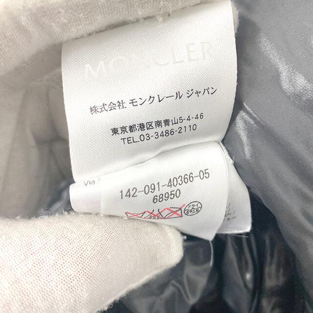 世田谷のお客様から宅配買取にてモンクレールのダウンジャケット【MAYA(マヤ)】を買取_04