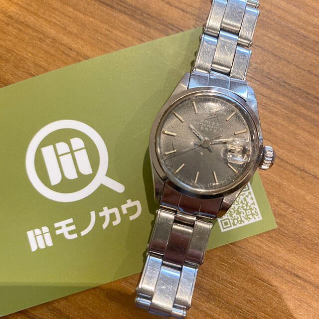 八王子のお客様から宅配買取にてロレックスの腕時計【オイスターパーペチュアル】を買取_01