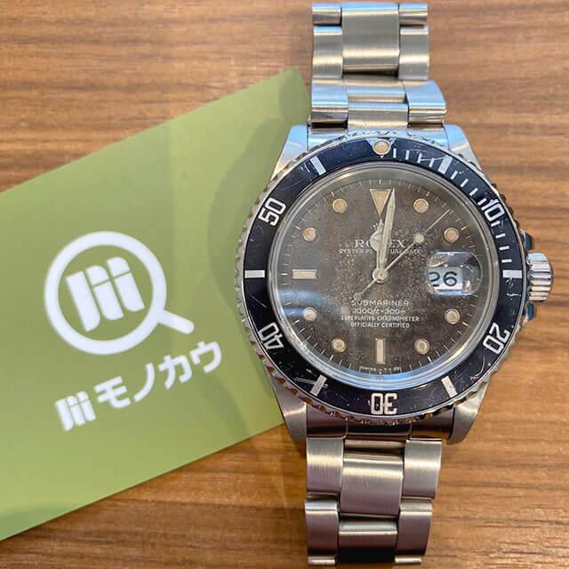練馬のお客様から宅配買取にてロレックスの腕時計【サブマリーナ】を買取_01