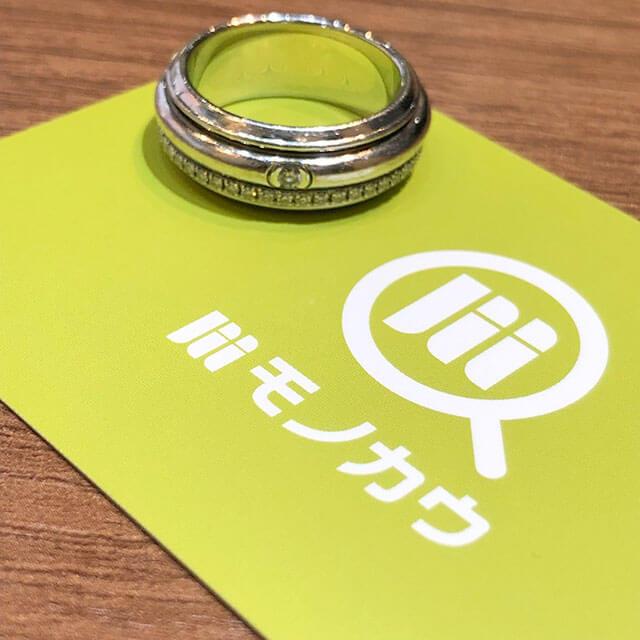 モノカウ心斎橋店にて和泉のお客様からピアジェの【ポセション】46Pダイヤリングを買取_02