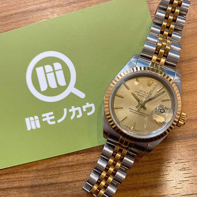 東京のお客様から宅配買取にてロレックスの腕時計【デイトジャスト】を買取_01
